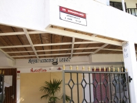 les_bougainvillers_apartments_mauritius_entrance_view.jpg